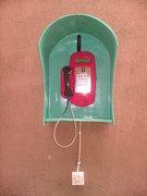 equatel zain payphone