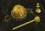 Szent Korona - Holy Crown