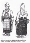 Народный костюм водской женщины