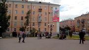 площадь рядом с Муниципальным культурным центром