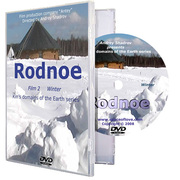 Ecovillage of Kin's Domains Rodnoe
