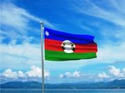 (ZCO) Flag Full