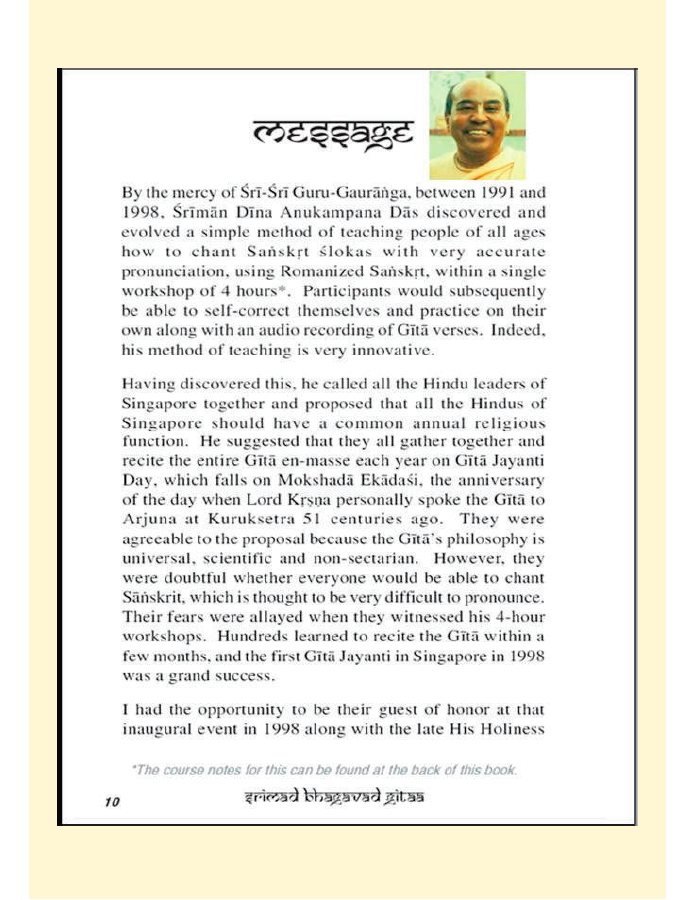 Msg pg 1 of 2 from HH BSD Swami @ Dr T D Singh URI Life Trustee