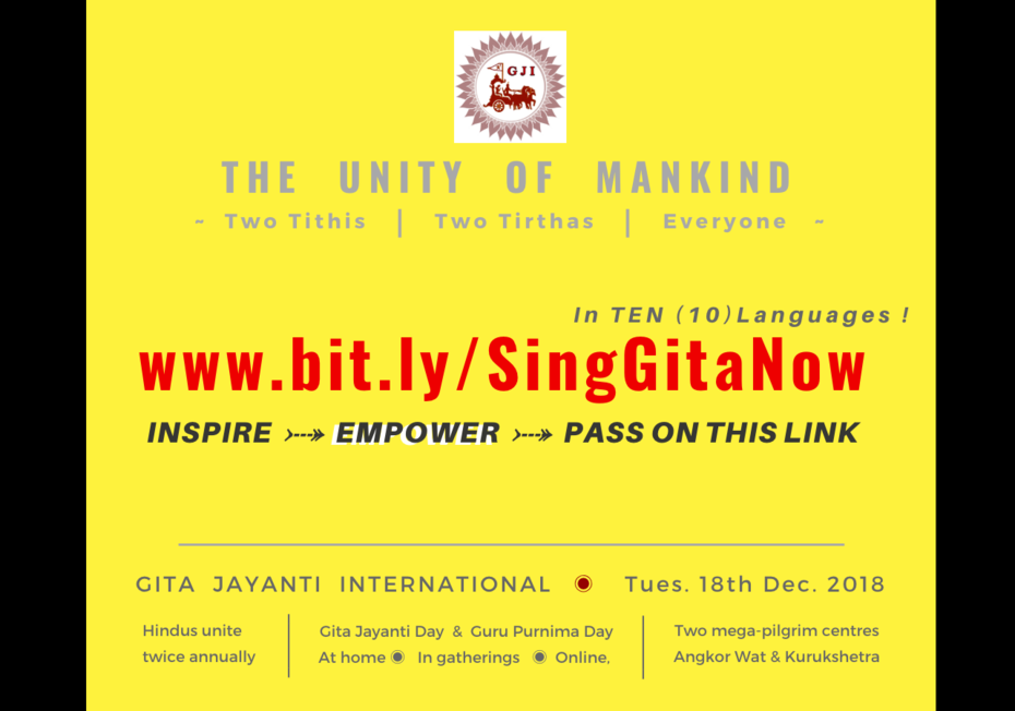 Unity of Mankind - pass on this link please