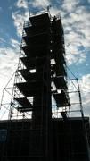 smoke stack scaffold