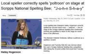 Corrupted Headline:  Judges Agree, Alternate Spelling Correct