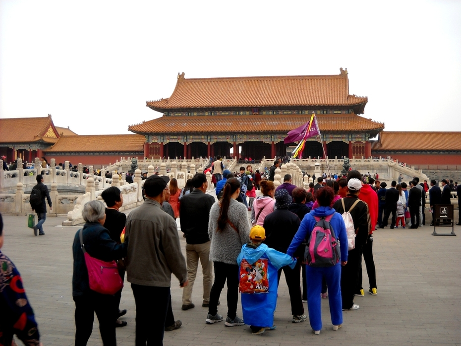 Supreme Tours na China