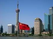 Supreme Tours na China