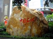 Supreme Tours na China (Guangzhou, Beijing e Xangai)