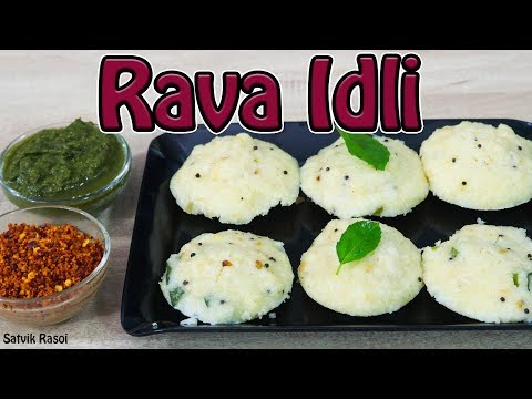 Rava idli recipe | How to make rava idli | Quick recipe