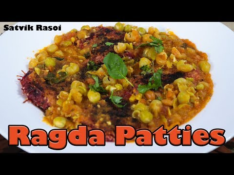 Ragda Pattice Recipe: How to Make Ragda Pattice | Quick Recipe