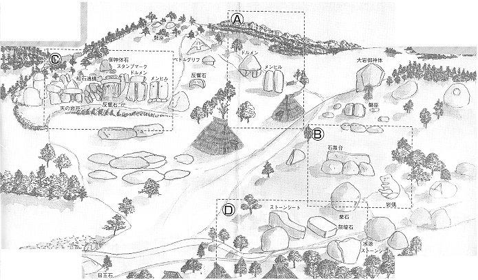 磐座(いわくら)の森
