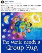 広めてください! 秋分統一瞑想 9/23㈯AM5:02