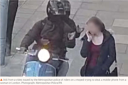 London 'Moped' Gangs