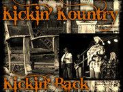kickin back cd