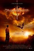 Dragon Hunter (2009)