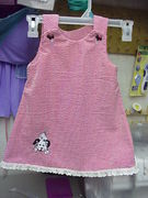 Trins Dress with Puppy