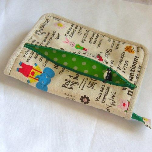 Round zip organizer *Green zippers