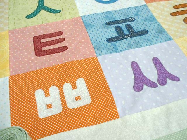 Korean alphabet quilt