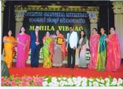 Prof. Vibhuti Patel felicitated by Bunt Samgha Mumbai Mahila Vibhag 8-3-2016