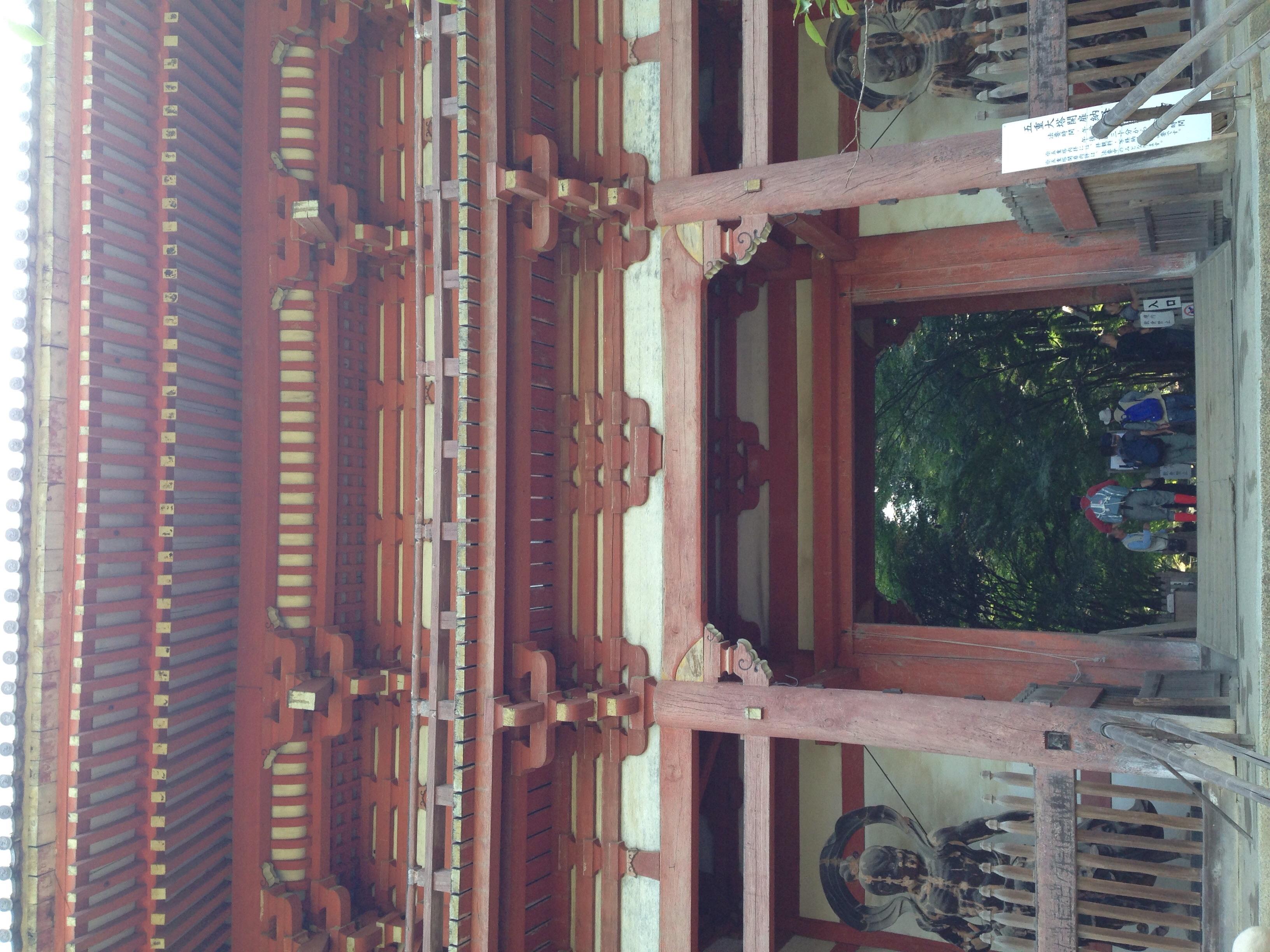 醍醐寺, Daigo-ji at Kyoto.