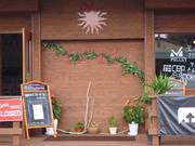 INTI Fujiyoshida, Yamanashi