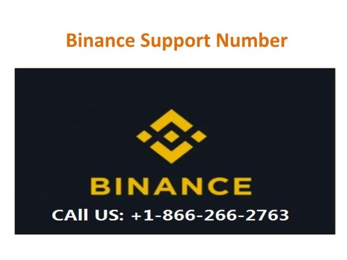Binance Support Number 【 1-860-266-2763】