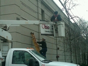 First sign going up!