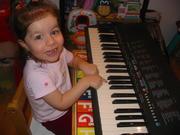 Victoria with piano