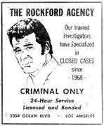 Jim Rockford