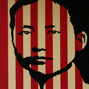 Mao Zedong and Red