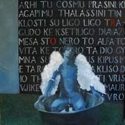 2007,the ro of eros, 200x200cm oil on canvas