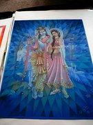 Radha Krishna vedic square