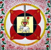 Muladhara Chakra - the Root Center