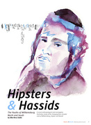 Hipsters and Hassids