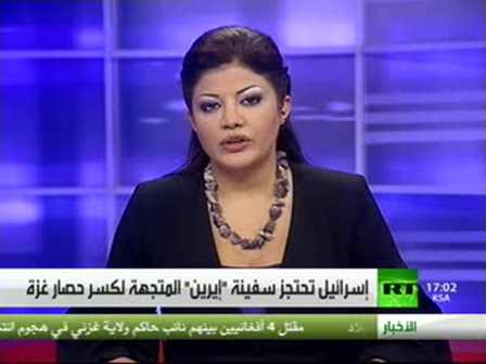 Arabic Interview - Eyal Raviv