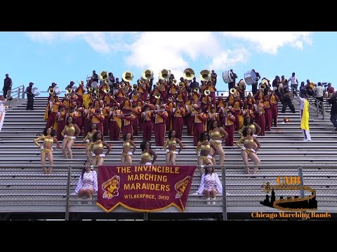 Central State University Band 2017 - Are You That Somebody