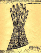 Six-fingered Glove