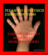 "Dr. Takeshi Yamada's 6-fingered hand ""PLEASE DO NOT TOUCH EXHIBITION ITEMS"""