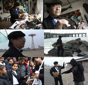 """Takeshi Yamada's Museum of Word Wonders"", documentary fim by Michael Rossetti"