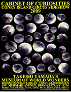 "MERMAID'S EYE WAMPUM JEWELRY - ""Takeshi Yamada's Museum of World Wonders: Cabinet of Curiosities and Coney Island Circus Sideshow"" color poster, 2009"