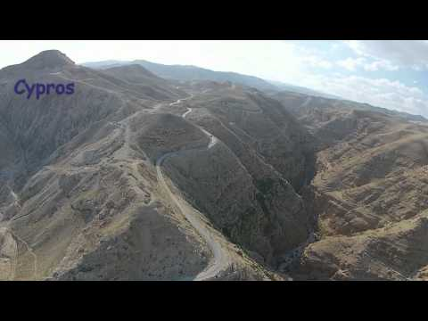 Road from Jericho to Jerusalem from the Air - דרך יריחו - ירושליים