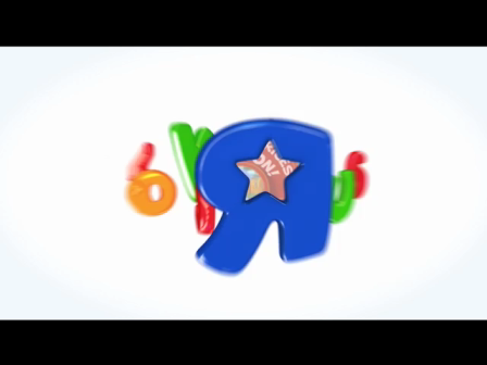 Toysrus - English