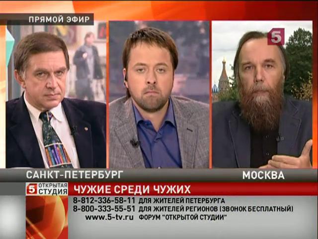 А.Г. Дугин на 5 канале: «Чужие среди чужих»