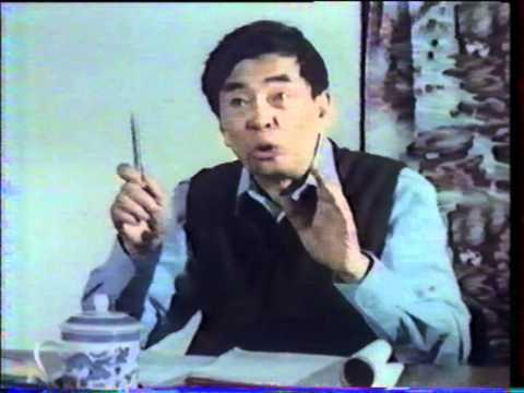 Gu Meisheng - Taoisme et taiji quan - partie 1
