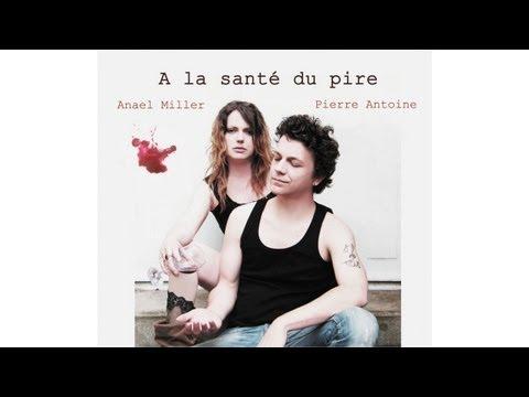 "Anael Miller - Pierre Antoine  CLIP ""QUI"""