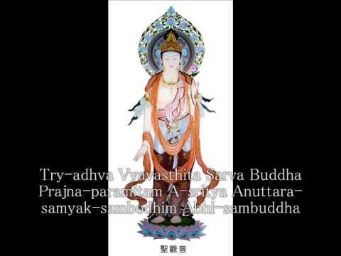 Prajna-paramita Hrdaya Sutram (The Heart Sutra) 般若心経