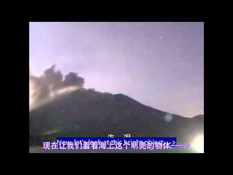 日本4月5日桜島火山のUFO(ORB)、不吉な予言.f4v