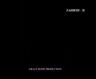 Zaideih-2