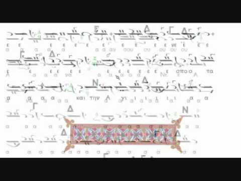Δυναμις Τον σταυρον σου sung by Daniel Linadrakes Evangelou
